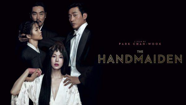 ภาพยนตร์ The Handmaiden (2016) เล่ห์รักนักล้วง