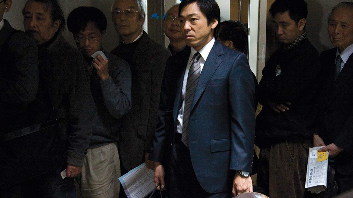 รีวิว หนัง Tokyo Sonata